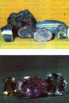 Электронная энциклопедия *Земля* 1480-2.jpg