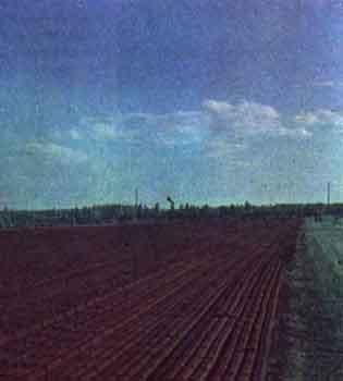 Электронная энциклопедия *Земля* 1510-3.jpg