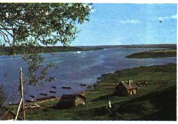 Электронная энциклопедия *Земля* 1950-1.jpg