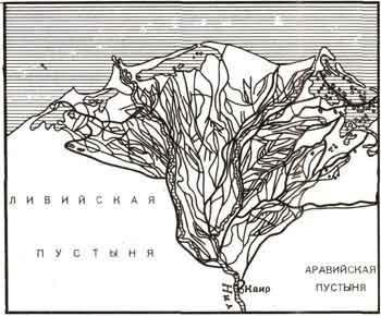 Электронная энциклопедия *Земля* 1950-10.jpg