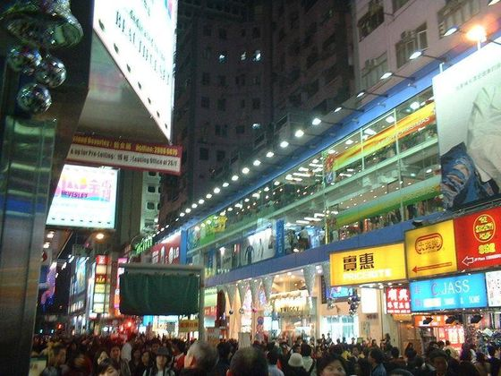 Китай Гонконг: Район Causeway Bay