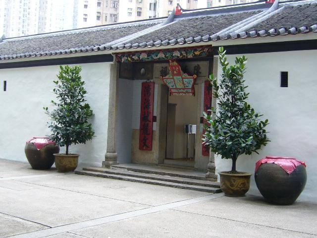 Китай Гонконг: Музей Сам Тунг Юк
