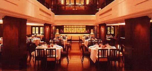 Китай Гонконг: Ресторан Сприн Мун