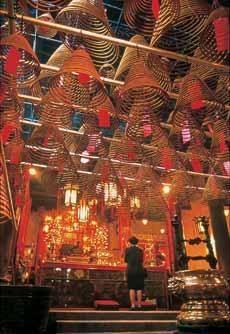 Китай Гонконг: Монастырь Мань Мо