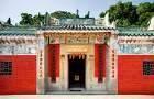 Китай Гонконг: Даосский монастырь Tin Hau Temple