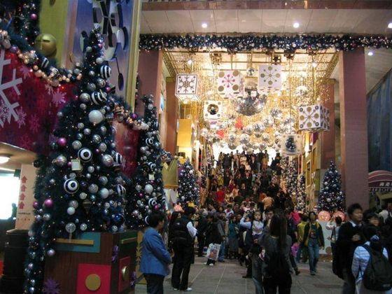 Китай Гонконг: Районы Tsim Sha Tsui и Tsim Sha Tsui East