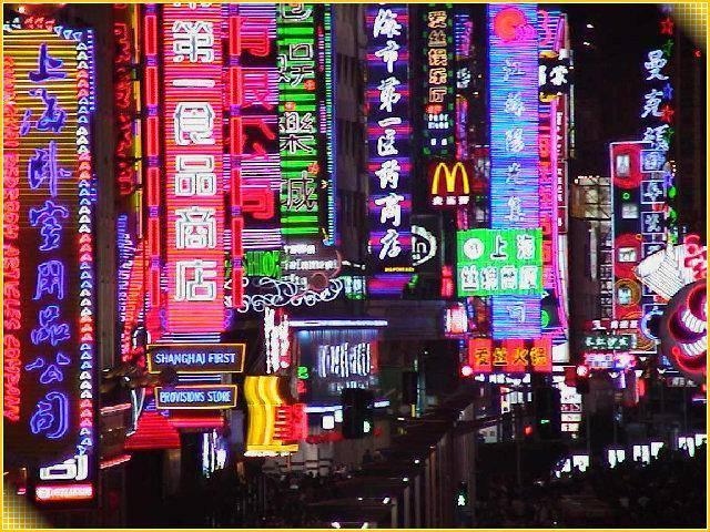 Китай Гонконг: Главная улица Стэнли и дом Мюррей
