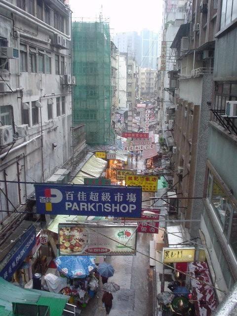 Китай Гонконг: Улица Голливуд роуд