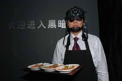 Китай Пекин: Тёмный ресторан