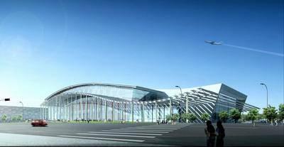Китай Пекин: Национальный крытый стадион