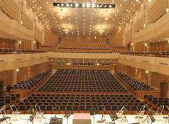 Китай Пекин: Концертный зал Пекина