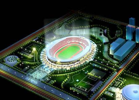 Китай Пекин: Стадион рабочих