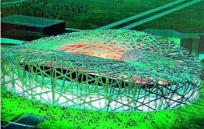 Китай Пекин: Национальный стадион (Птичье гнездо)