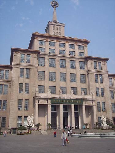 Китай Пекин: Военный исторический музей