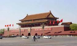 Китай Пекин: Площадь Тяньаньмэнь