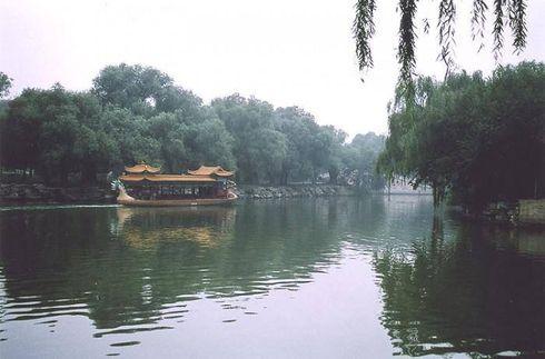 Юаньминъюань