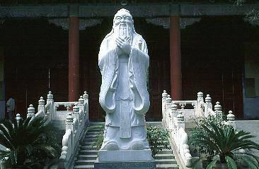 Китай Пекин: Храм Конфуция