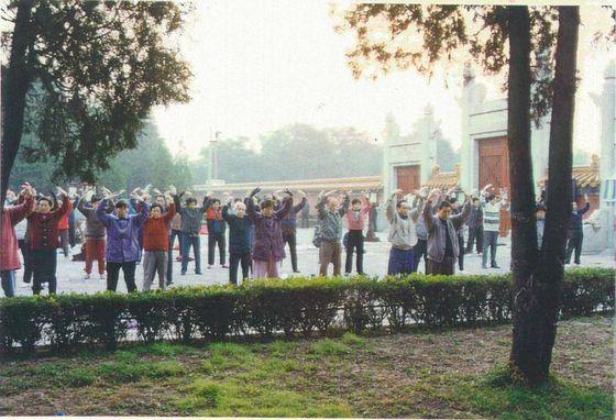 Китай Пекин: Парк национальных меньшинств