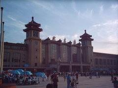 Китай Пекин: Центральный вокзал Пекина