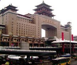 Китай Пекин: Западный ж/д вокзал Пекина