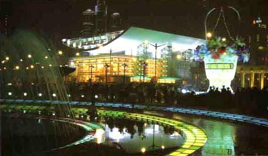 Китай Шанхай: Большой шанхайский театр