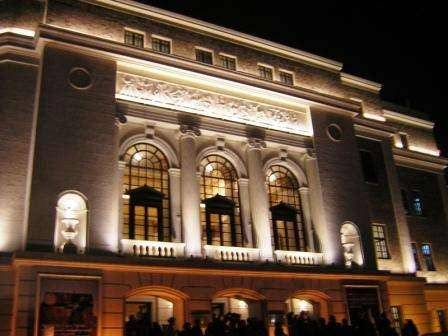 Китай Шанхай: Концертный зал Шанхая