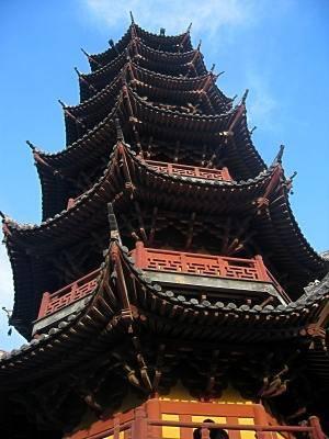 Китай Шанхай: Пагода Лунхуа