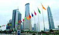 Китай Шанхай: Шанхайский Центр международных совещаний