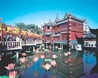Китай Шанхай: Старый город