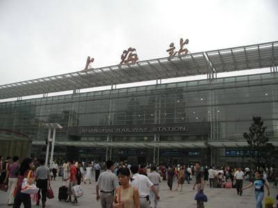 Китай Шанхай: Центральный вокзал
