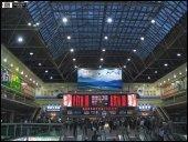 Китай Шанхай: Западный вокзал