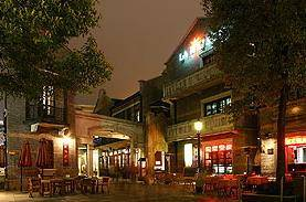 Китай Шанхай: Xintiandi (New World)