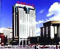 Китай, Пекин, Отель China People'S Palace 4*