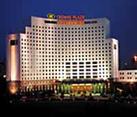 Китай, Пекин, Отель Crowne Plaza Park View Wuzhou 5*