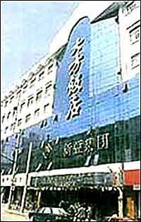 Китай, Пекин, Отель Da Fang 3*