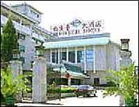 Китай, Пекин, Отель Diaoyutai 5*