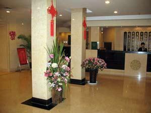 Китай, Пекин, Отель Exhibition Centre 3*