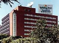 Китай, Пекин, Отель Holiday Inn Downtown 4*