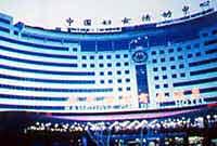 Китай, Пекин, Отель Jianguo Garden 4*