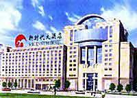 Китай, Пекин, Отель Millennium 4*