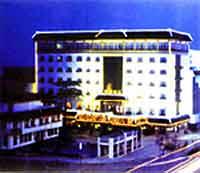 Китай, Пекин, Отель Plaza 4*