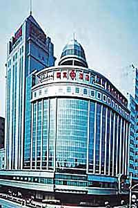 Китай, Пекин, Отель Presidential Plaza 5*