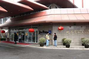 Китай, Пекин, Отель Radisson Sas 4*