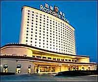 Китай, Пекин, Отель Rosedale And Suites 4*