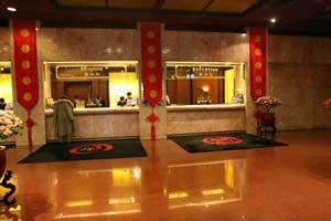 Китай, Пекин, Отель Great Wall Sheraton 5*