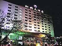 Китай, Пекин, Отель Songhe 3*