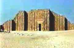 Стена комплекса Джосера