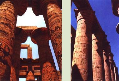 Гипостильный зал. Фрагменты. XV-XIII вв. до н.э. Карнак