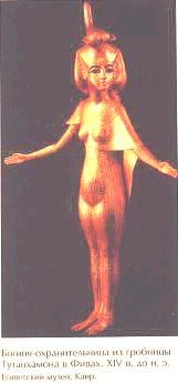 Богиня-охранительница из гробницы Тутанхамона