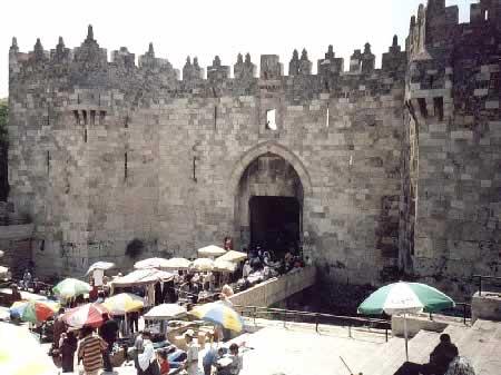 Дамасские Ворота Старого Иерусалима